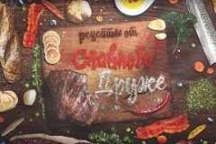 Вкусные рецепты: Закуска-салат из копченой скумбрии, Пирог с начинкой из мяса и шпината., Лимонные «квадратики»